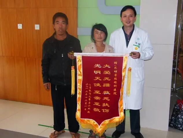 云南省白内障手术量先进 我们做到了